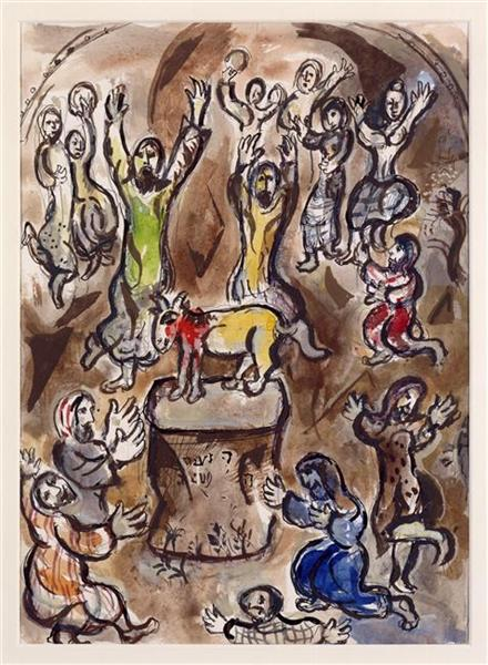 the-adoration-of-the-golden-calf-1966 Marc Chagall